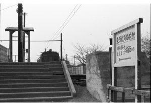 東京競馬場前駅