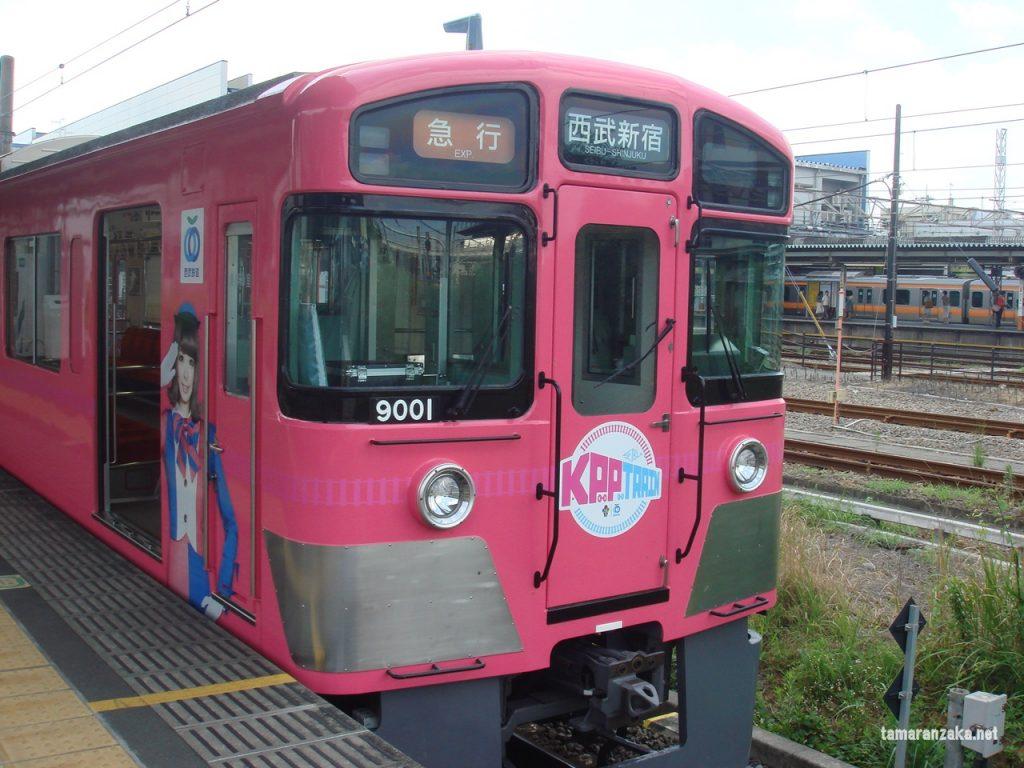 KPPトレイン in 拝島