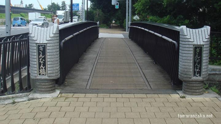 武蔵野市 ぎんなん橋