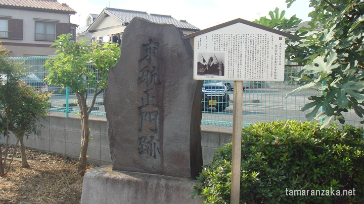 東航正門前石碑