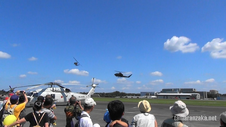 立川防災航空祭
