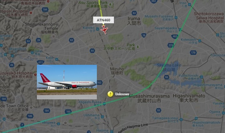 横田 flightradar24