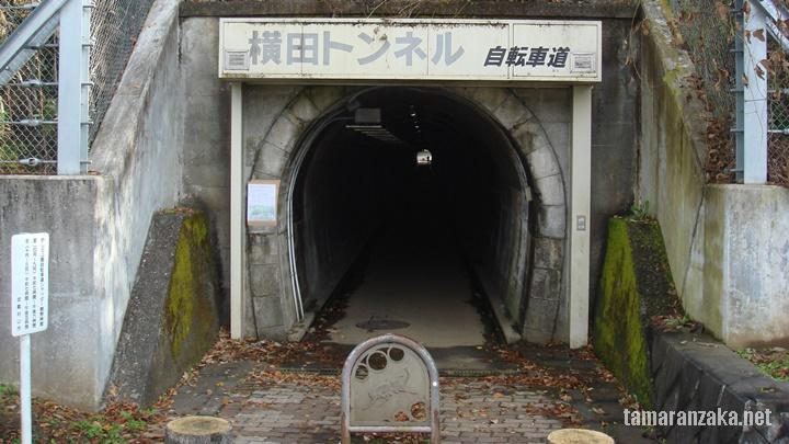 村山軽便鉄道